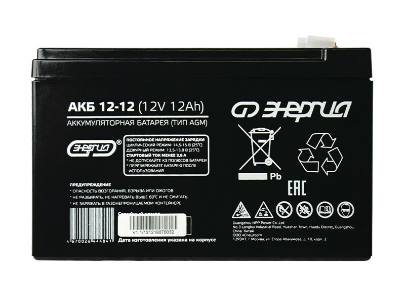 Аккумулятор Энергия АКБ 12-12
