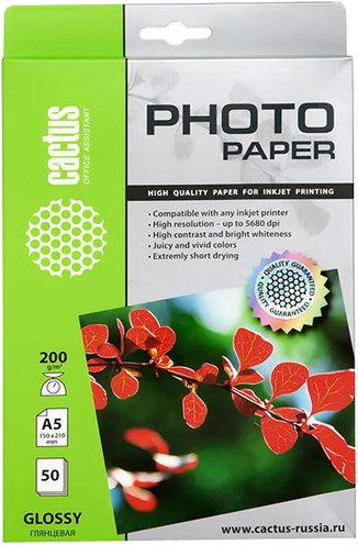 Фотобумага Cactus CS-GA520050 A5/200г/м2/50л
