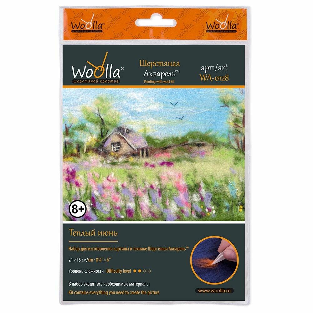 Шерсть Woolla WA-0128