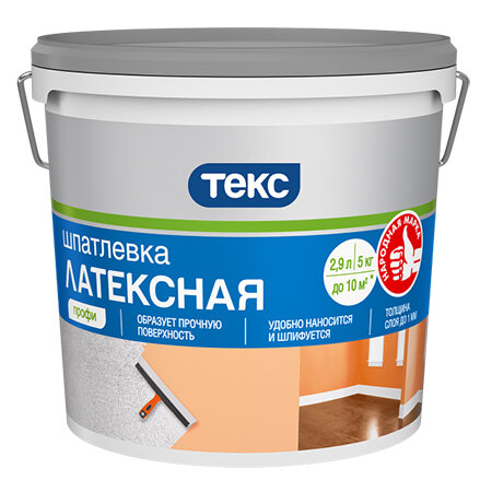 Шпатлевка Латексная Текс Профи — купить по выгодной цене на Яндекс.Маркете