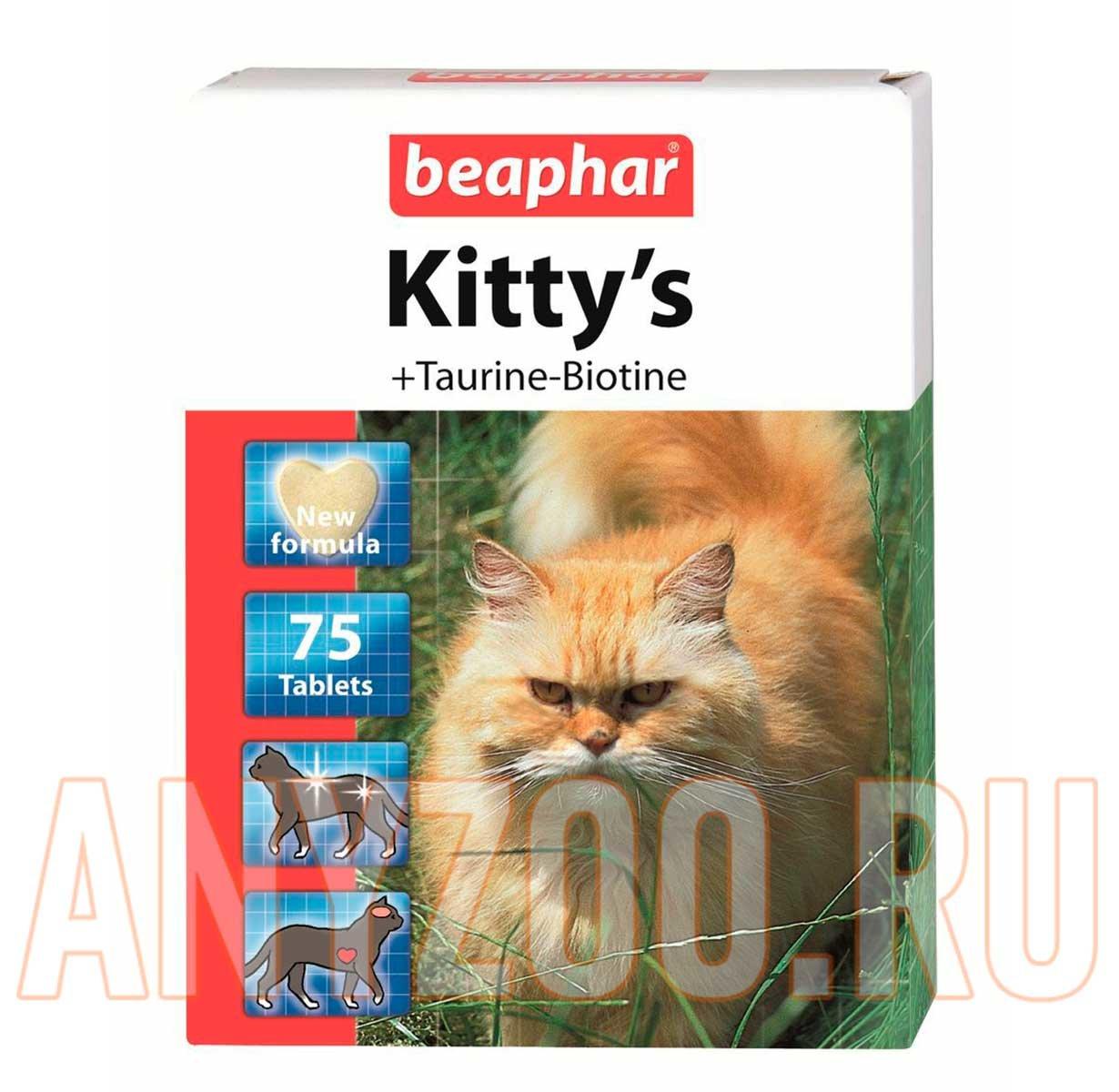 Beaphar Kittys Taurin&Biotin Витаминизированное лакомство с таурином и биотином для кошек, 75 таб ( Беафар витамины для кошек )