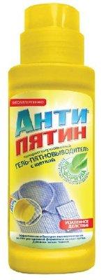 Гель-пятновыводитель АНТИПЯТИН 200мл Концентрат с щеткой (20)
