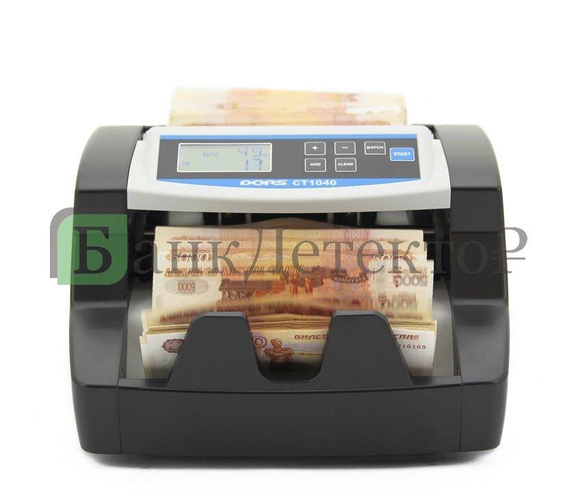 Счетчик банкнот DORS CT 1040U