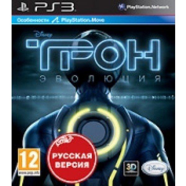 Disney / Pixar Трон: Эволюция (русская версия) (PS3)