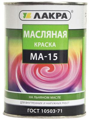 Краски масляные Краска Лакра Ма-15 желтая 0.9кг