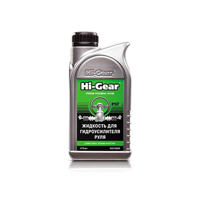 Жидкость для гидроусилителя руля Hi Gear, 473 мл. HG7039R