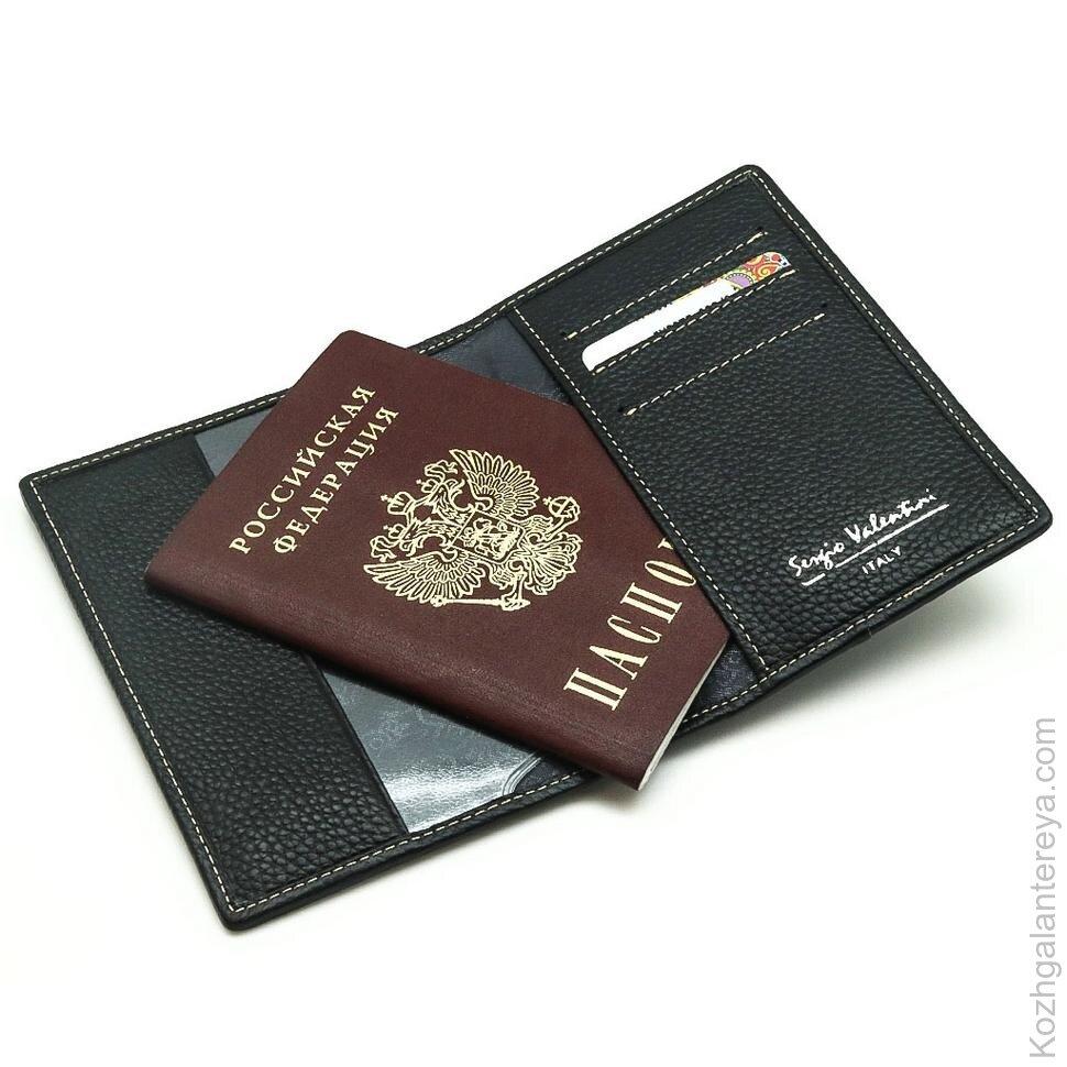 Красивые картинки для паспорта
