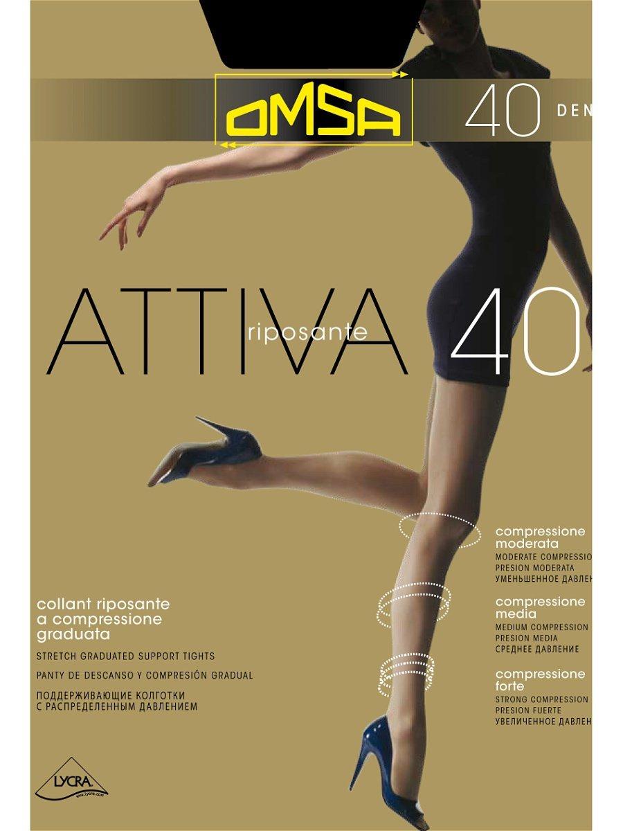 Колготки OMSA Attiva40/nero