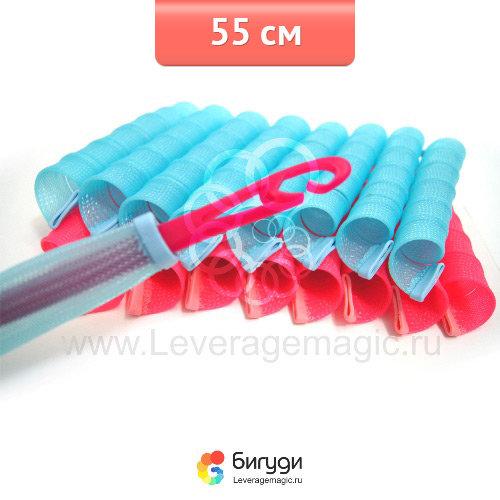 Длинные бигуди Magic Leverage - 55 см