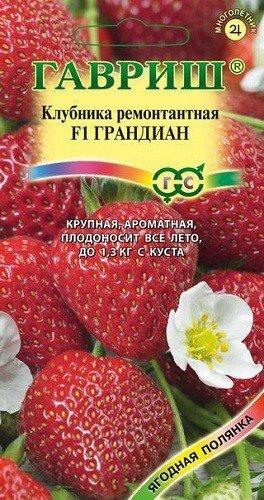 """Семена. Клубника """"Грандиан F1"""" (10 пакетов по 1 пробирке) (количество товаров в комплекте: 10)"""