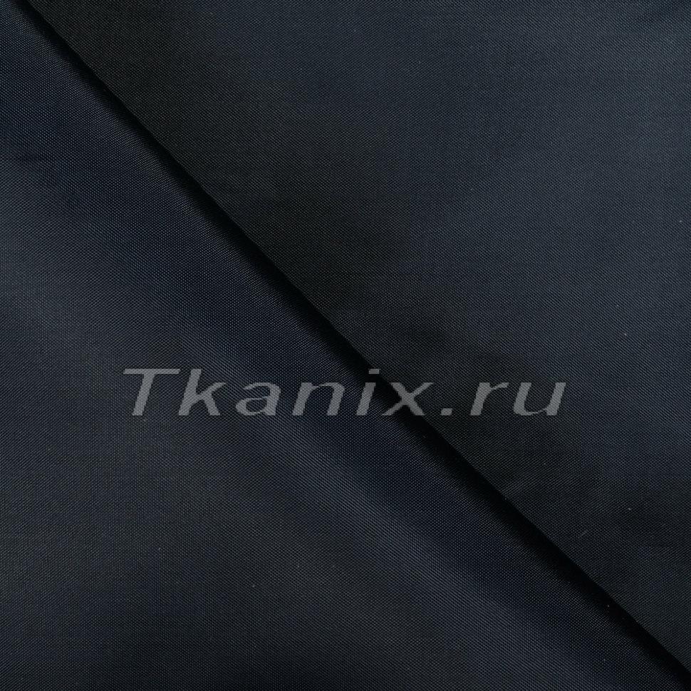 Ткань подкладочная Таффета, цвет Темно-Синий