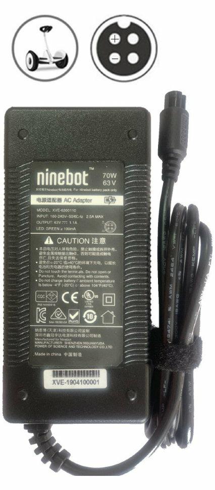 Зарядное устройство для гироскутеров Xiaomi Ninebot 63v 1.1A (штекер с 4 отверстиями)