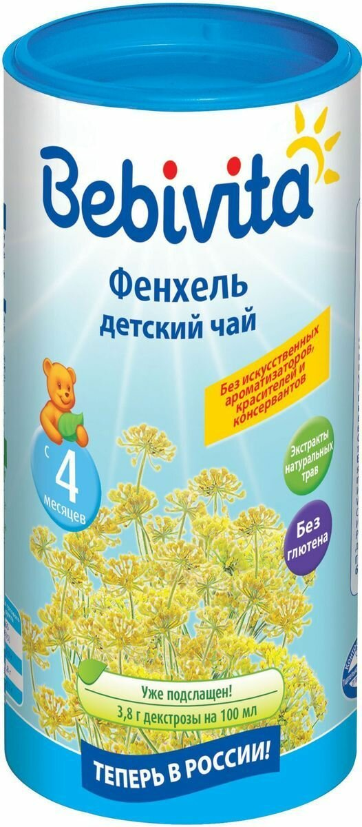 Чай Bebivita Фенхель (гранулированный), c 4 месяцев