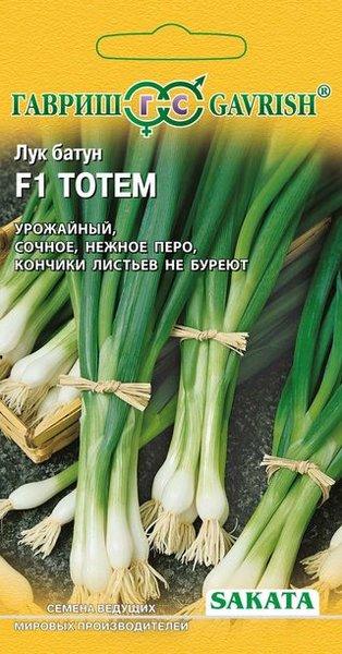 """Семена. Лук батун """"Тотем"""" (вес: 0,5 г), на зелень! (Саката)"""