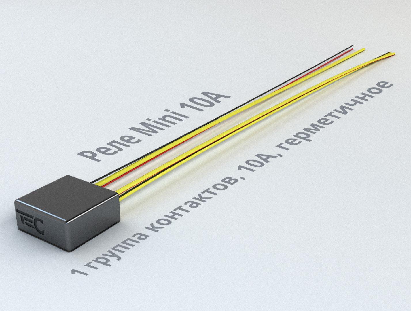 Модуль Prizrak Реле блокировки Mini 10A