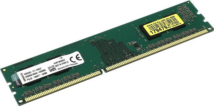 Оперативная память Kingston ValueRAM KVR13N9S6/2