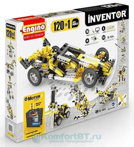 Конструкторы Engino 12030 INVENTOR Набор из 120 моделей с мотором