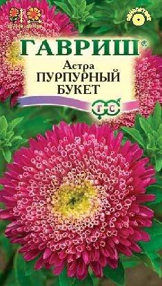 """Семена. Астра """"Букет пурпурный"""" (вес: 0,3 г) Н12, 10 пакетов (количество товаров в комплекте: 10)"""