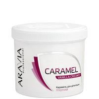 Aravia Professional Карамель для депиляции Ванильно-сливочная плотной консистенции 750 г