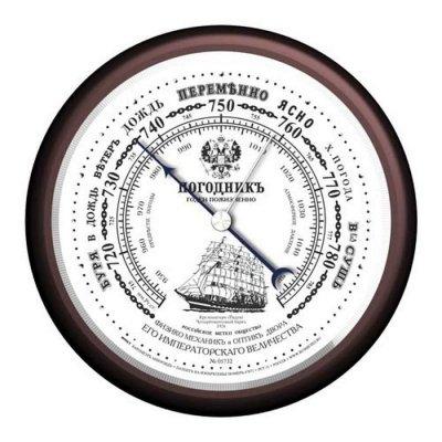 Барометр Крузенштерн RST 05732
