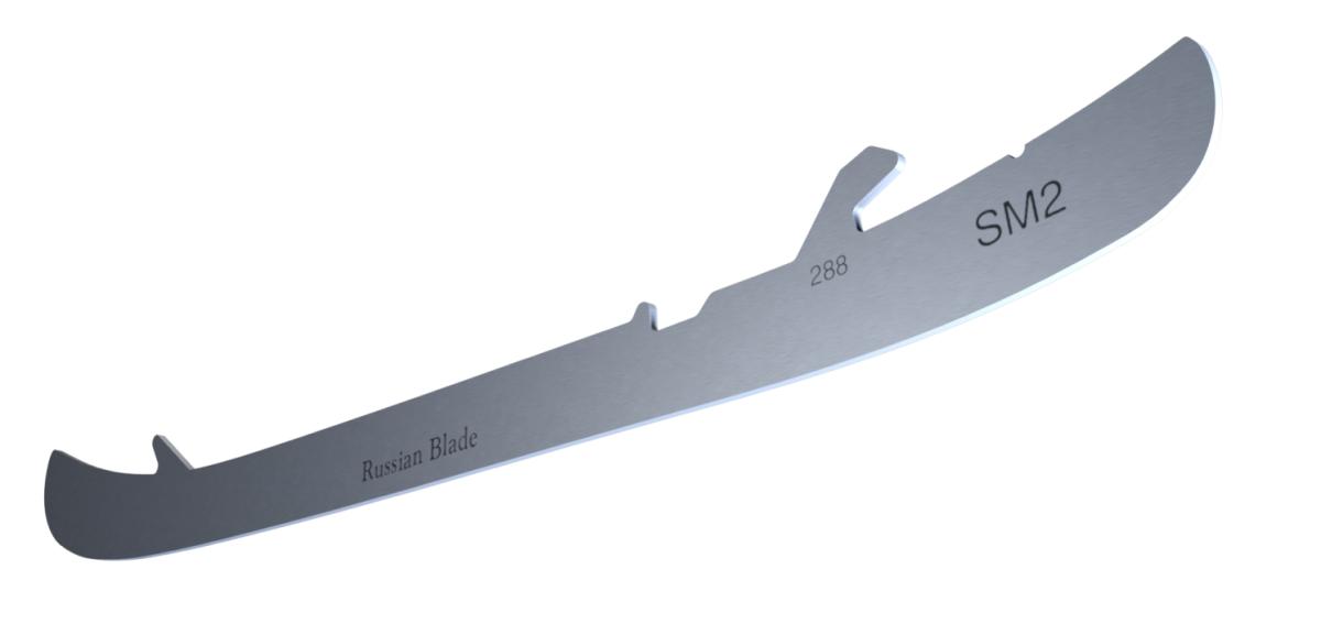 "Лезвия Союз Металл Хоккейные лезвия ""RUSSIAN BLADE"" SM2, длина 280 мм."