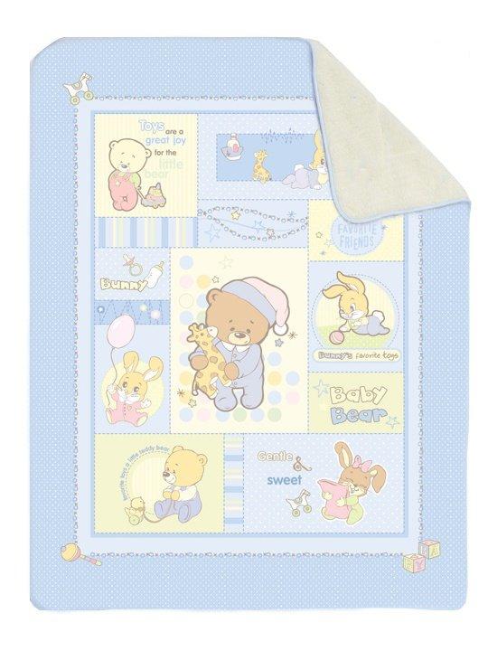 Одеяло Kids Comfort КК-013-1006