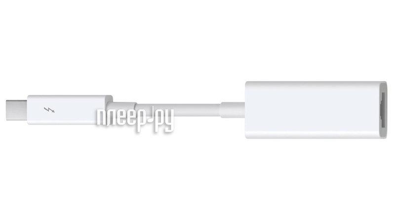 Переходник Apple Thunderbolt to Gigabit Ethernet Adapter
