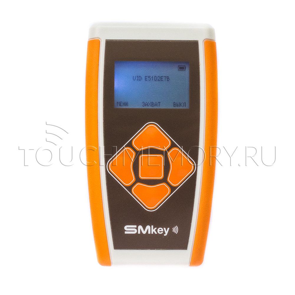Дубликатор ключей mifare SMKEY