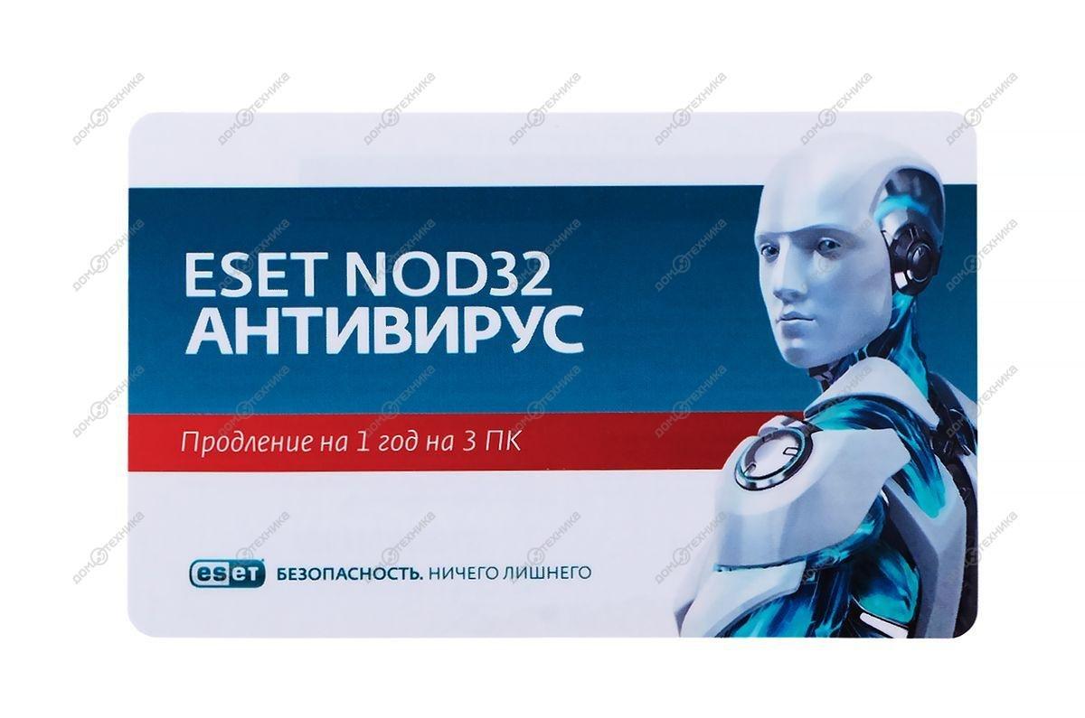 ПО ESET NOD32 Anti-Virus NOD32-ENA-RN[CARD3]-1-1