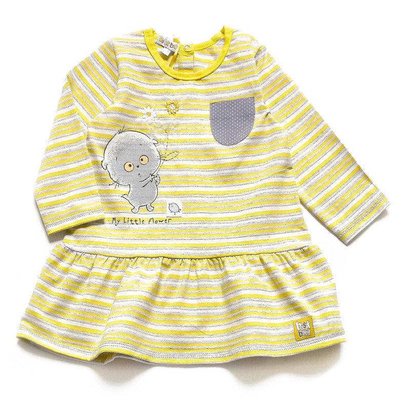 Платье Basik baby