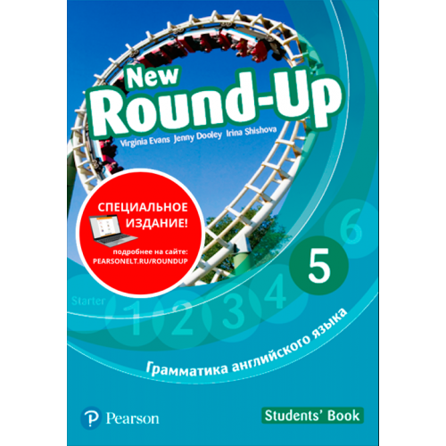 "Virginia Evans ""New Round-Up 5. Student"