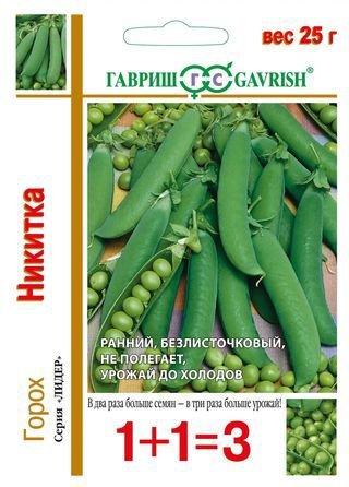"""Семена. Горох """"Никитка (Ползунок)"""" (10 пакетов) (количество товаров в комплекте: 10)"""
