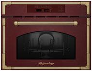 Микроволновая печь Kuppersberg RMW 969 BOR - фото 1