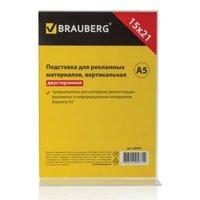 Подставка для рекламных материалов BRAUBERG, А5, вертикальная,150х210 мм, настольная, двусторонняя, оргстекло, в пакете, 290424