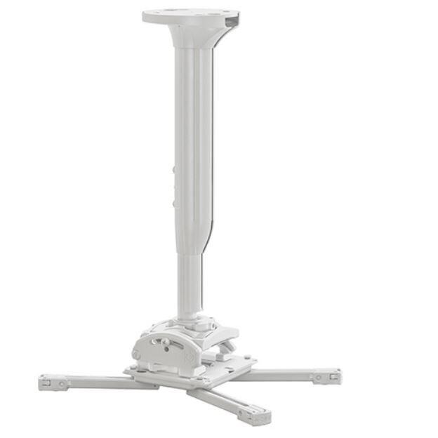 Кронштейн для проектора CHIEF KITMC045080W