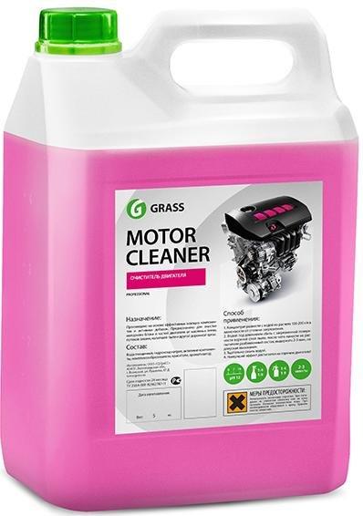 Очиститель двигателя GRASS Motor Cleaner 6л