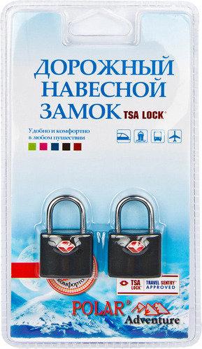 Дорожный навесной замок с ключами POLAR Черный, 2 шт, 800507