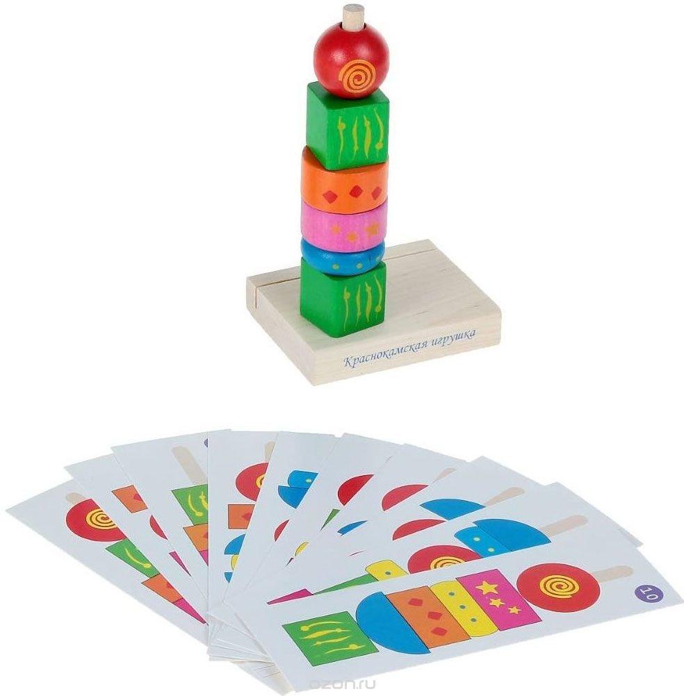 Краснокамская игрушка Пирамидка Геометрия