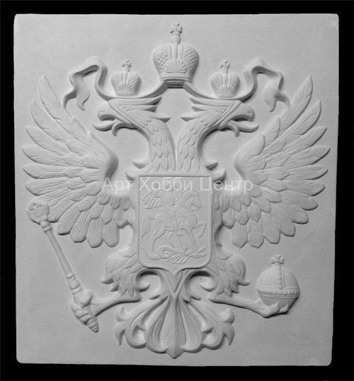 Барельеф Герб Российской Федерации, гипс 60-613