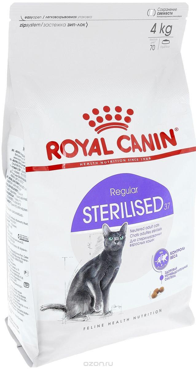 """Корм сухой Royal Canin """"Sterilised 37"""", для взрослых стерилизованных кошек, 4 кг"""