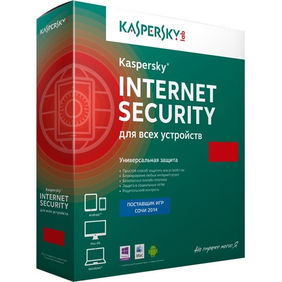 Антивирус KASPERSKY Internet Security Multi-Device срок лицензии 1 год, с правом установки на 3 ПК (Box)