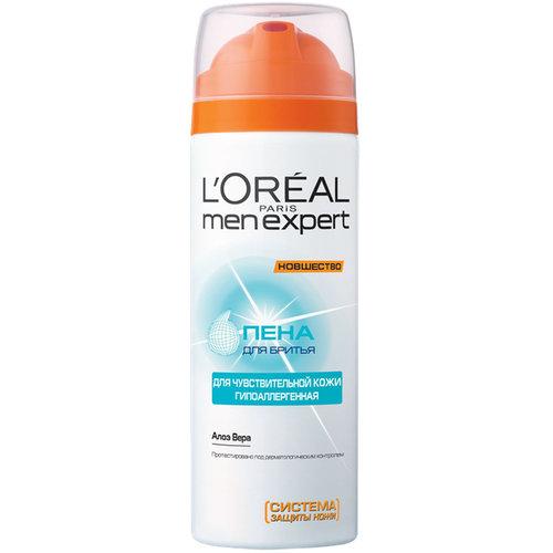 Men Expert Hydra Sensitive Пена для бритья для чувствительной кожи