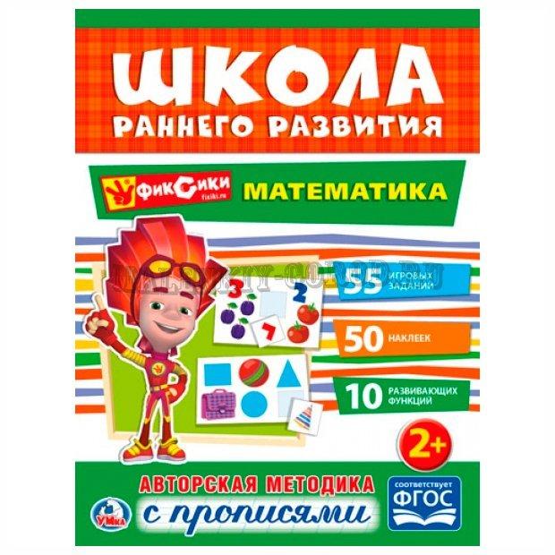 Книжка Умка 506-02051-6