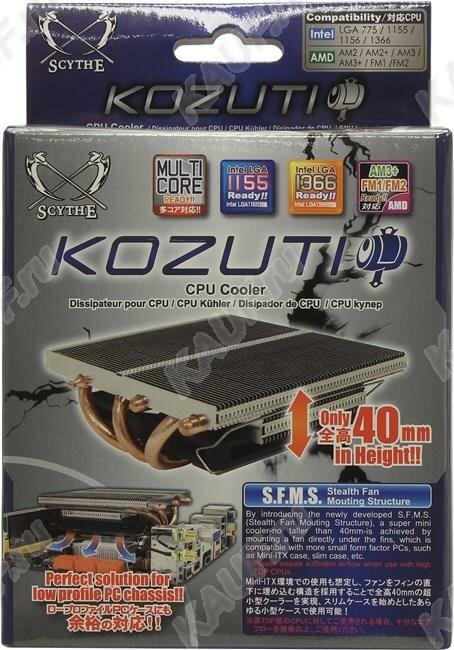 Кулер для процессора Scythe Kozuti