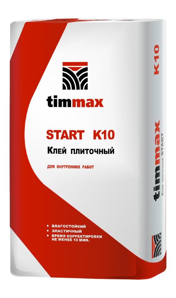 Клей плиточный ТИММАКС START K10 Клей плиточный