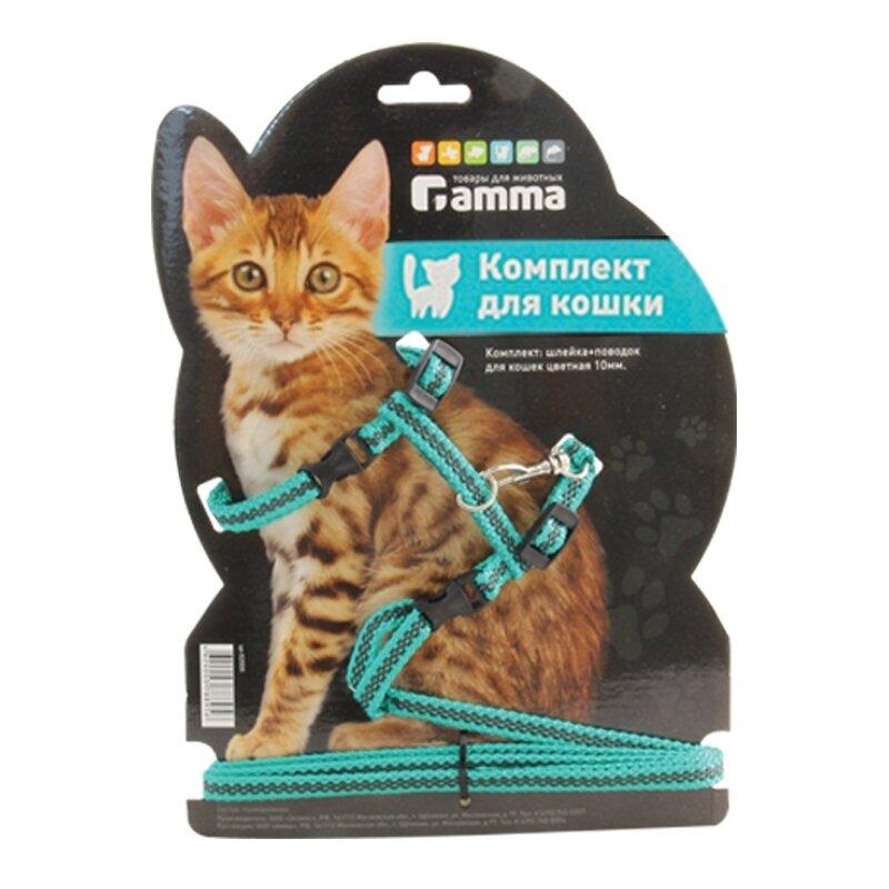 Комплект шлейка и поводок GAMMA для кошек Гамма, из капрона, 400*300*85мм