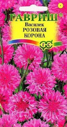 """Семена. Василек """"Розовая корона"""" (10 пакетов по 0,2 г) (количество товаров в комплекте: 10)"""
