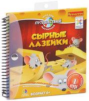 Bondibon Smart Games Магнитная игра для путешествий Сырные лазейки ВВ1054 с 6 лет