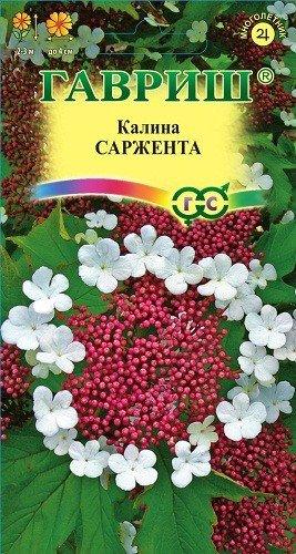 """Семена. Калина """"Саржента"""" (вес: 0,5 г)"""