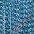 """Веревочные вертикальные жалюзи """"Бриз"""" ламель вертикальная 90мм пр-во Тайвань"""